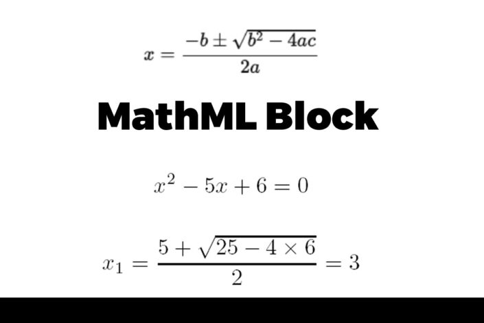 MathML Block
